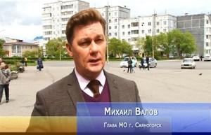 В Саяногорске определили места под мусорные площадки
