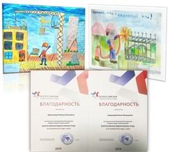 Рисунки двух школьников из Хакасии побывали на выставке «Охрана труда глазами детей» в Сочи