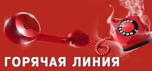 «Горячая линия» Роспотребнадзора по вопросам безопасности школьных товаров будет работать до 2 сентября