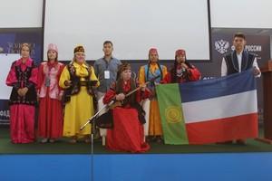 Молодёжь из Хакасии приняла участие в форуме «Золото тюрков»