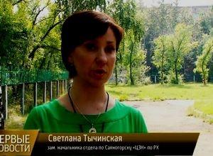 ЦЗН Саяногорска предлагает предпенсионерам переобучение