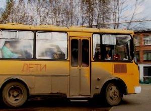 Детей из Богословки возят на учебу в Майна в два рейса