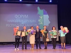 В Хакасии состоялся второй республиканский «Форум народных дружин»