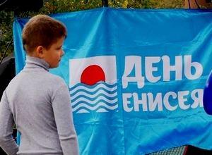 Саяногорск объединит День Енисея