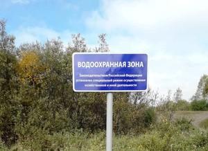 В Хакасии усилена охрана водоемов