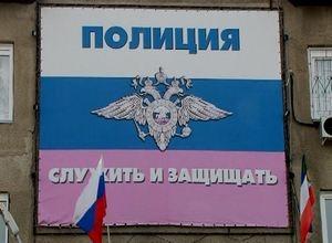 Саяногорец, угрожавший телевизионщикам, понесет наказание