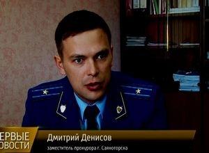 В Саяногорске начался суд над подозреваемыми в педофилии