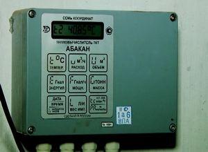 Специальная комиссия проверяет в Саяногорске тепловые узлы в домах
