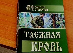 Знаменитый сибирский писатель побывал в Саяногорске