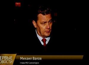 Глава Саяногорска и жители 8-1 решают судьбу всей программы по комфортной среде