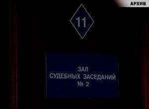 За обман вахтовиков жительница Саяногорска получила условный срок