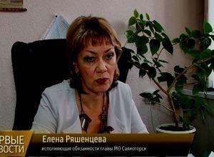 Социальный бизнес Саяногорска получил более 14 миллионов рублей