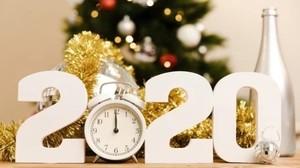 Поздравляем с наступающим новым 2020 годом!