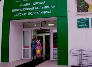 В Саяногорске открылась отремонтированная часть детской поликлиники
