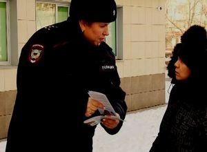Юные полицейские Саяногорска вышли на борьбу с мошенничеством