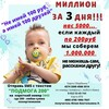 Саша Лабутин СМА 1 ТИПА
