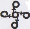 Герос