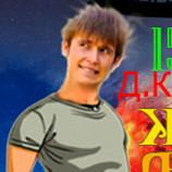 Василий Царский