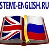 STEMI-ENGLISH