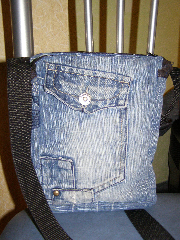 Рюкзак из старых джинсов своими руками выкройка