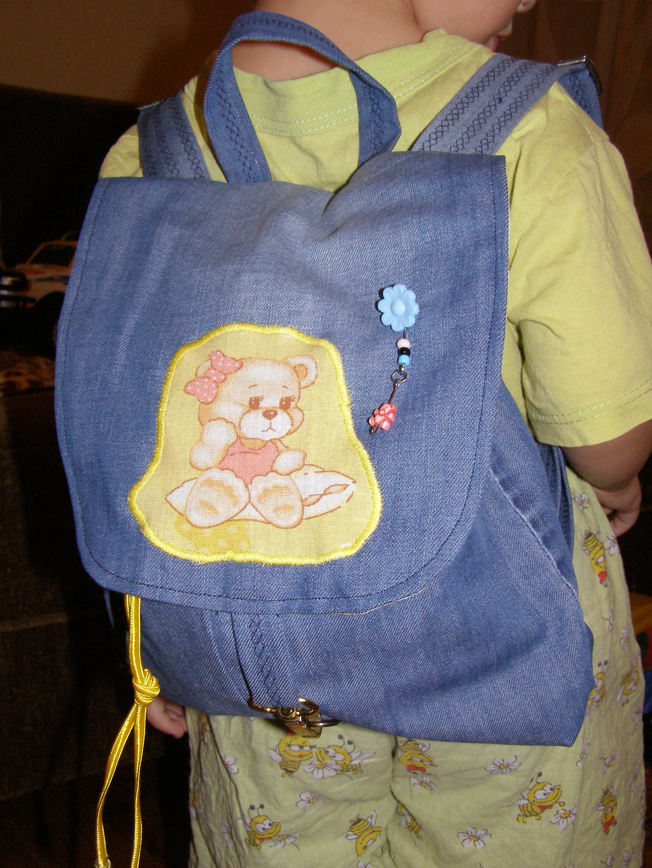 Детский рюкзак своими руками фото