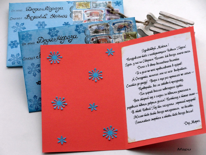 Составьте текст поздравления который можно написать на открытке в письме